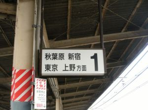 日本語表示の案内板